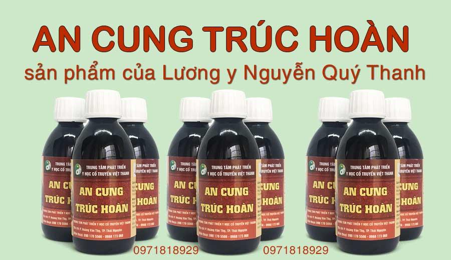 An Cung Trúc Hoàn!
