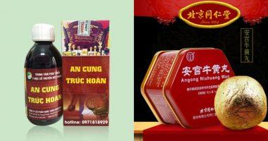 Nên mua An Cung Ngưu Hoàng Hoàn hay An Cung Trúc Hoàn?