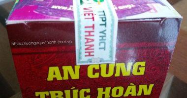 Full sản phẩm thuốc đông y gia truyền Lương y Nguyễn Quý Thanh
