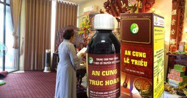 An Cung Lê Triều là thuốc hay là sản phẩm từ đông y?