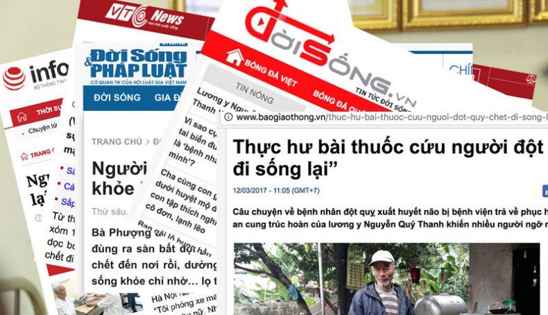 báo chí an cung trúc hoàn