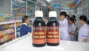An Cung Trúc Hoàn website luongyquythanh